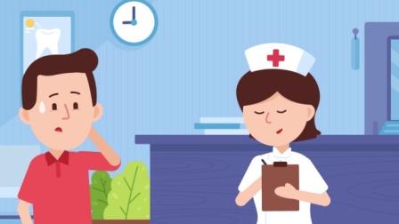 欺保:将应由个人负担的医疗费用计入医保基金支付范围