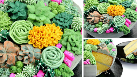 你以为这是多肉植物?居然是用蛋糕做成的!差点就相信是真的了!