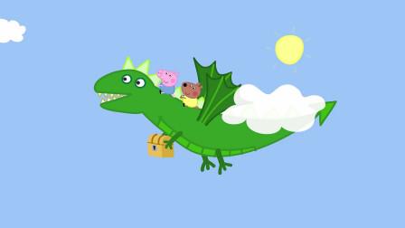 小猪佩奇全集:乔治坐在恐龙的背上,飞起来了
