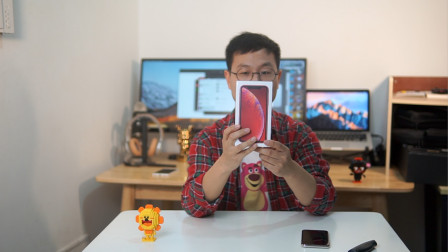 iPhone XR开箱体验:为什么我换掉了我的iPhone XS?