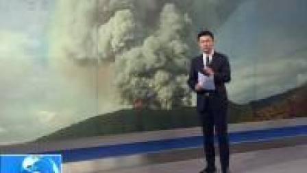 新闻直播间 2019 全力扑救!凉山州木里县发生森林火灾 山火爆燃 30名扑火人员