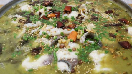 酸菜鱼很多人都做错了,教你正宗做法,汤汁浓白,鱼片嫩滑无腥味