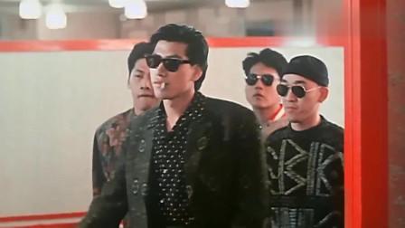 香港电影:老大张耀扬砸场子,非常嚣张!