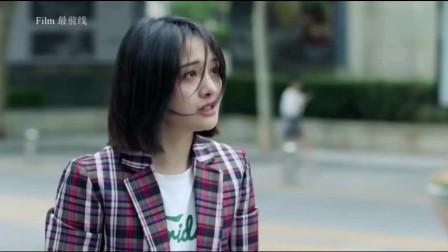 《青春斗》 香葱CP电梯相遇,向真暴打赵聪!
