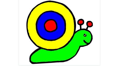 如何简画一只蜗牛 然后上彩色