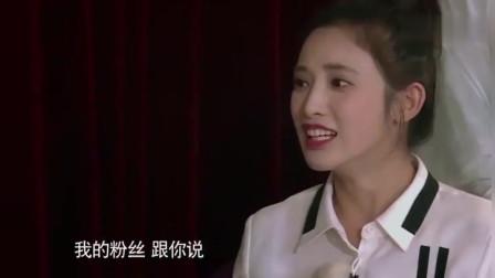 《挑战者联盟》陈学东彭小苒互怒怼飙泪 马苏变吃瓜群众