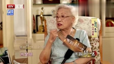 94岁秦怡直言更喜欢独居生活,不想和女儿生活,原因让人很意外!
