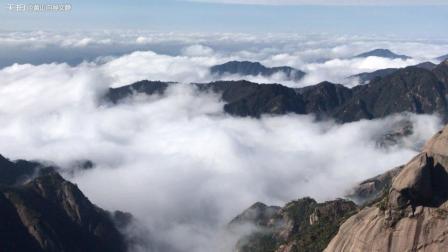 安徽黄山, 云海奇观