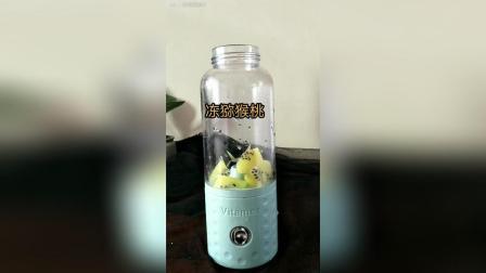 【猕猴桃思慕雪】: 类似冰淇淋的味道, 制作很简单