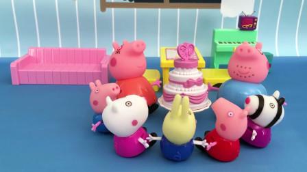 小猪佩奇生日,小羊苏西、小兔瑞贝卡和小马苏怡送上生日礼物