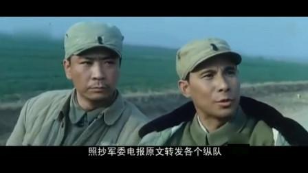 淮海战役:国党向徐州撤退,共党为何说他是急昏了头?