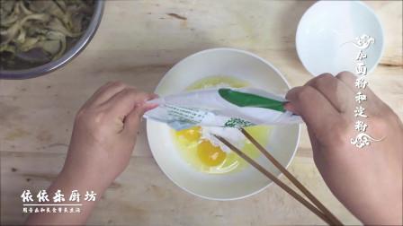这种椒盐蘑菇的做法,简单又酥脆!收藏起来,回家试一试!
