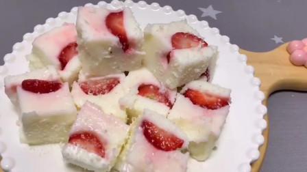 家常美食草莓牛奶小方的做法,推荐给大家,赶快学习一下吧