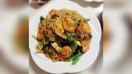 今日早餐 鲜虾杂蔬炒方便面