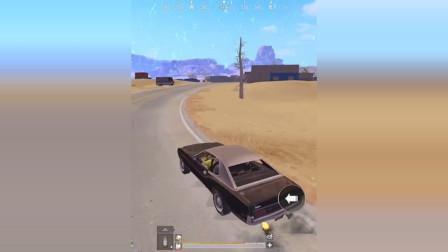 绝地求生:大哥开车莫名被一枪爆头,都看蒙了