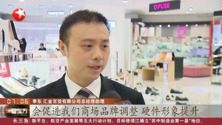 上海:深化增值税改革昨起实施 新税率发票顺利开出