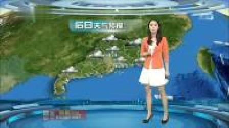 广东天气预报20190329 广东天气预报 20190329 高清版