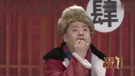 欢乐喜剧人5:一盘饺子就让宋晓峰达到人生巅峰