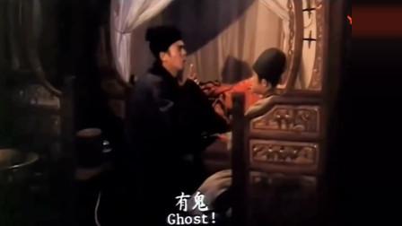阴阳法王:少奶奶半夜观察女子,竟发现不可告人的,把自己都吓晕了!