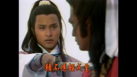 85年TVB《武林世家》张国荣主题曲浮生若梦,哥哥最后一部电视剧