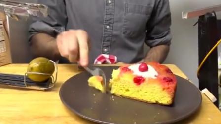 外国人完全无用发明系列,蛋糕传送带,可自动配送蛋糕的装置