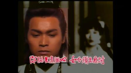 1989年TVB《天变》太极乐队主题曲通缉者,郭晋安 邓萃雯 黄秋生