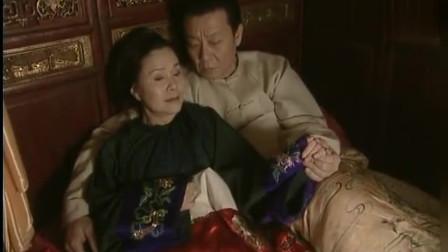 橘子红了大结局:老爷到最后才明白,太太对他的爱这么深