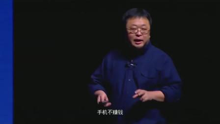 罗永浩:手机不赚钱,就是交个朋友