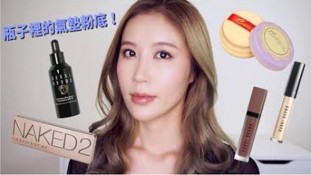 【Celeste Wu 大沛】2019年2&3月爱用品