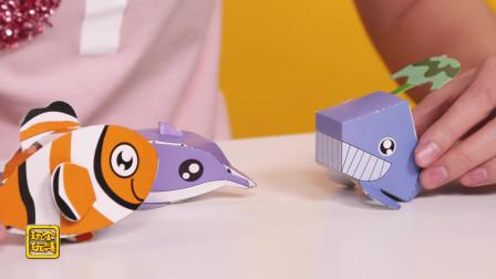 手工課堂-海洋動物立體紙模