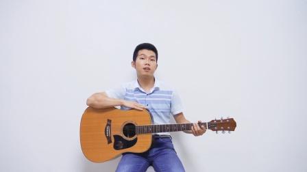 【琴侣课堂】吉他初级课程第2课 | 民谣吉他的持琴姿势