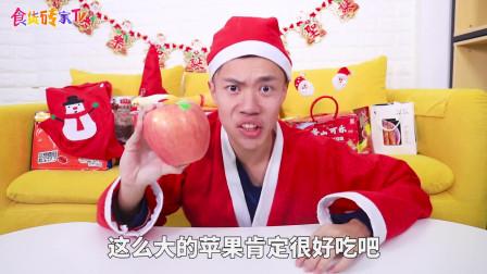 """【食货砖家TV】超大苹果做出来的""""圣诞苹果派"""",咬一口皮超酥脆,味道很开胃!"""