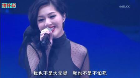 """杨千嬅:我什么都没有,但胸口有一个""""勇""""字"""