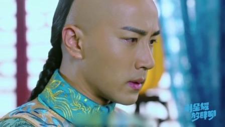 康熙又来啦——看刘恺威演绎史上最虐康熙