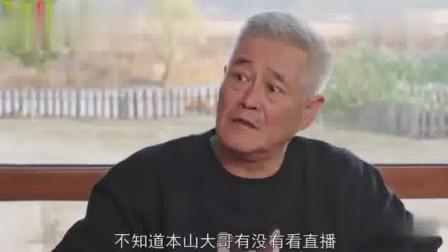 赵本山女儿球球直播,妻子出镜,儿子跟她们闲聊满屏的幸福