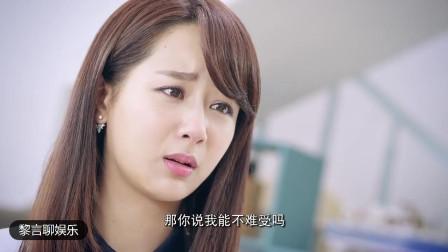 《大嫁风尚》:夏燃才知道金志豪订完后天去美国的机票