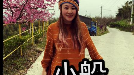 [麗麗卡拉OK] 小船 (陳綺貞)  尤克里里教學