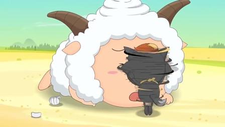 喜羊羊与灰太狼:懒羊羊变成巨羊,差点吃光了青青草原!