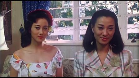两个美女去应聘,不料老总长相太帅,两个人都看中了他!