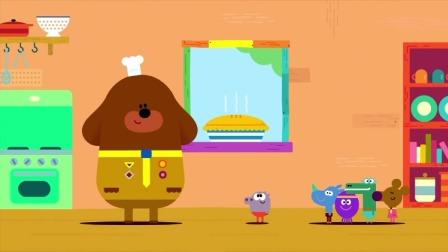 嗨道奇:阿奇做了一个好吃的苹果派,罗力问阿奇他们可不可以吃!