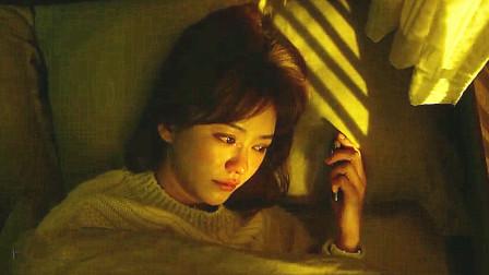比悲伤更悲伤的故事:爱一个人是不能够分享的,一部悲伤的电影