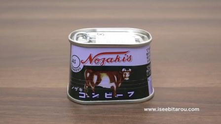 日本的牛肉罐头和仿制挂件