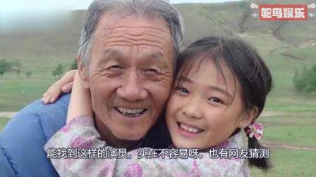 """22岁""""小花""""长大了,美得不敢认,93岁爷爷仍坚持拍戏"""