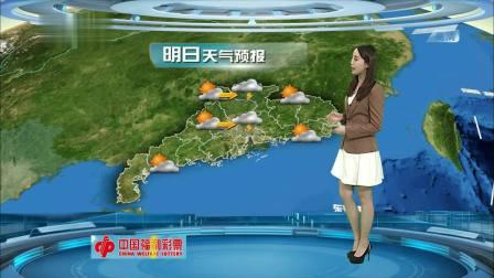 广东天气预报20190402 广东天气预报 20190402 高清版
