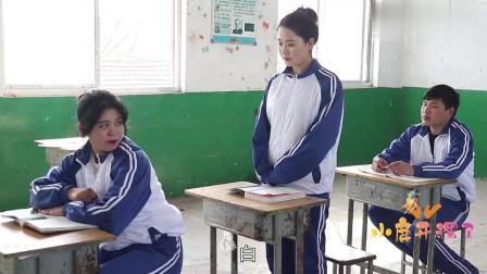 老师让女同学背诗,结果背古诗演变成了推销,太有才了