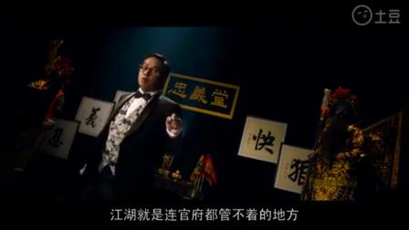 陈小春、谭咏麟2017年新片, 古惑仔电影