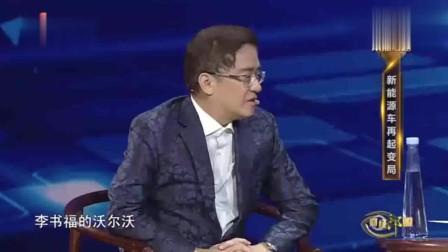 """郎咸平:为什么""""宝马汽车""""不是汽车公司而是科技公司?"""