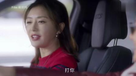 《夜空中最闪亮的星》 白月光秦岚姐姐上线!黄子韬的脸蛋好捏吗?!