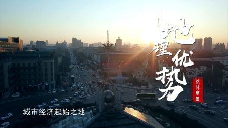秋林商圈宣传片三分钟版