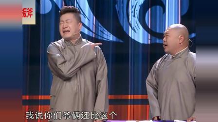 张鹤伦表演弹钢琴,女粉丝们笑瘫了,小白的相声学到了郭德纲的精髓